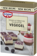 1 54 006651vegegel16gboxlrpng